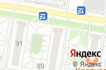 Схема проезда до компании Багира в Барнауле