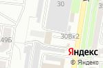 Схема проезда до компании Катрин в Барнауле