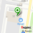 Местоположение компании ГСК-386