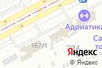 Схема проезда до компании Адриатика в Барнауле