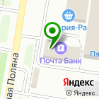 Местоположение компании Алтай-ОРАНЖ