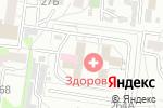 Схема проезда до компании Снегири в Барнауле