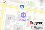 Схема проезда до компании Золотой карась в Барнауле