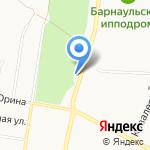 Добрыня на карте Барнаула