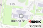 Схема проезда до компании Династия в Барнауле