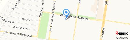 Праздничный центр Натальи Бойко на карте Барнаула