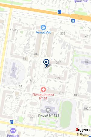 Продукты Алтая на карте Барнаула