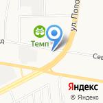 СанРимо на карте Барнаула