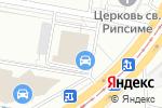 Схема проезда до компании СанРимо в Барнауле