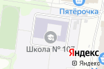 Схема проезда до компании I CAN в Барнауле