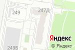 Схема проезда до компании Тринити в Барнауле