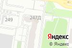 Схема проезда до компании Виссманн в Барнауле