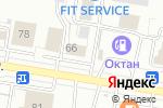 Схема проезда до компании Алтай Авто плюс в Барнауле