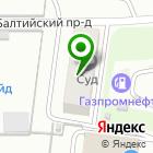 Местоположение компании КомплектСнаб