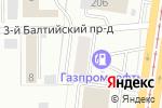 Схема проезда до компании Адепт в Барнауле