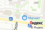 Схема проезда до компании Боцман в Барнауле