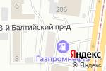 Схема проезда до компании Аналитик+ в Барнауле