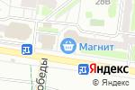 Схема проезда до компании Грида в Барнауле