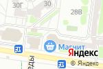 Схема проезда до компании Отличник в Барнауле