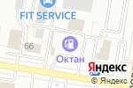 Схема проезда до компании Октан в Барнауле
