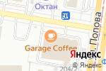 Схема проезда до компании Garage Coffee в Барнауле