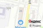 Схема проезда до компании Холидей Классик в Барнауле