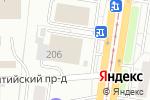 Схема проезда до компании Дальнобойщик в Барнауле