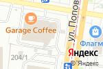 Схема проезда до компании Ваш Автобагажник в Барнауле