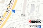 Схема проезда до компании Бьюти Фэмели в Барнауле