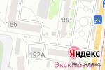 Схема проезда до компании Таверна в Барнауле