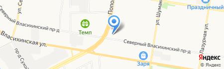 Бьюти Фэмели на карте Барнаула