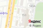 Схема проезда до компании Тутси в Барнауле