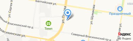 Тутси на карте Барнаула