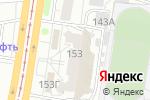 Схема проезда до компании ДОМ-153, ТСЖ в Барнауле