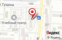 Схема проезда до компании Русские Открытки в Барнауле