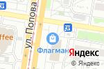 Схема проезда до компании Арт Декор в Барнауле