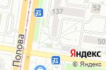 Схема проезда до компании Хмельной якорь в Барнауле