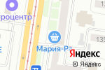 Схема проезда до компании Аксиома в Барнауле