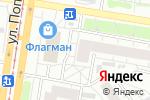 Схема проезда до компании Душистый хмель в Барнауле