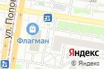 Схема проезда до компании Брови от Светланы Федоровны в Барнауле