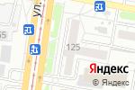 Схема проезда до компании РемАлт в Барнауле