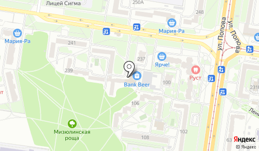 Каскад. Схема проезда в Барнауле