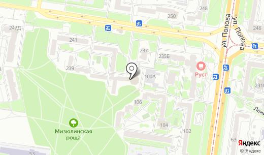 Фотосалон. Схема проезда в Барнауле