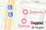 Схема проезда до компании Нотариус Алексеева И.А. в Барнауле