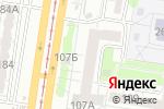 Схема проезда до компании Ломбард Золотая миля в Барнауле