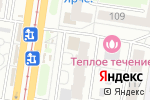Схема проезда до компании Дэнталь-Эстетик в Барнауле