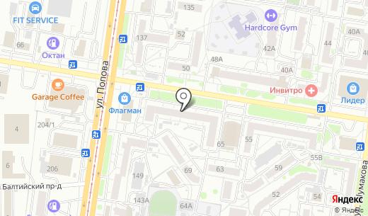 Щедрый вечер. Схема проезда в Барнауле