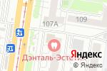 Схема проезда до компании Профит в Барнауле
