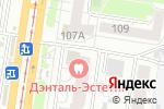 Схема проезда до компании СантРеМо в Барнауле
