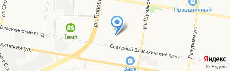 Ладушки на карте Барнаула